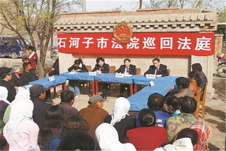 社会稳定和长治久安是新疆工作的总目标展板